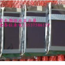 供应浙江弘讯A60电脑显示屏报价/弘讯A60电脑显示屏DMF50840