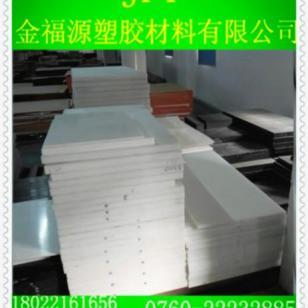 PTFE管材图片