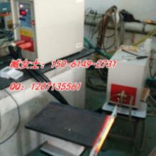 供应合金刀头焊接机价格