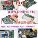 回收DDR内存回收带板内存图片