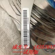苏州无锡华凯电子废料收购厂家图片