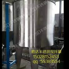 供应不锈钢水性油漆搅拌罐蒸汽加热搅拌桶水玻璃配液罐批发