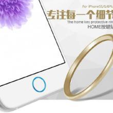 供应哪里有iPhone6镜头金属保护圈出售苹果plus按键贴