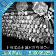 优质304不锈钢板304棒304管现货图片