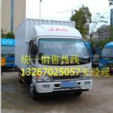 供应深圳厢式货车专卖店江淮总代理