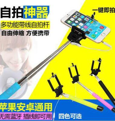 手机自拍杆线控神器图片/手机自拍杆线控神器样板图 (1)