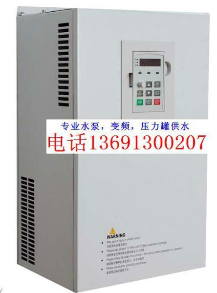 供应北京伟创变频器压力罐