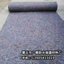 供应用于工业用布的章丘养护毛毡