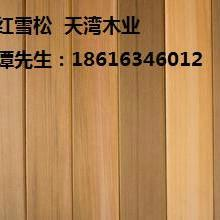 供应加拿大红雪松木方 进口红雪松防腐木厂家 特级红雪松板材批发代理商批发