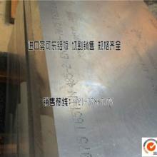 供应6061铝板批发价格