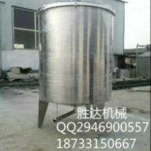 供应护发素搅拌桶