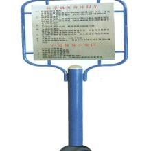 供应宁波SY-5116告示牌