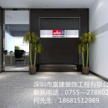 深圳写字楼装修不能忽略的10个价格表