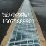 供应热镀锌钢格板网
