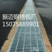 供应安平金属丝网格板/格栅板/钢格栅