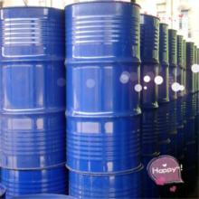 供应用于香料的苯甲醇,鲁西苯甲醇厂家代理价格
