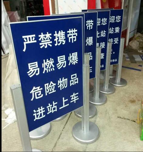 供应汽车车站客运站广告标识定制