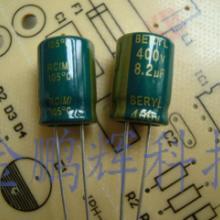供应用于LED灯的肇庆绿宝石电解电容代理