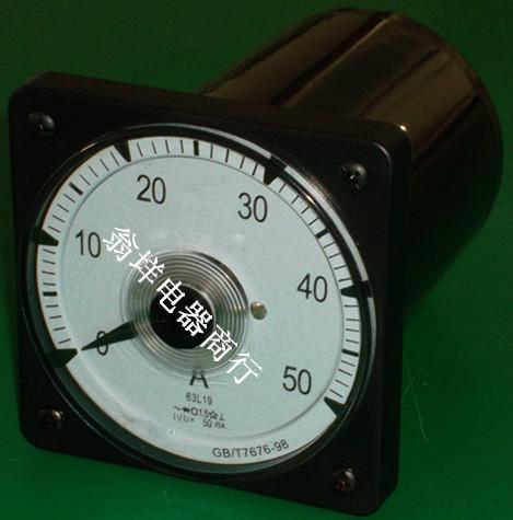 供应45L9-HZ频率表 45-65HZ频率表