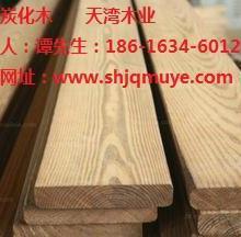 供应新乡深度碳化木地板,鹤壁深度碳化木户外景观材,焦作深度碳化木直销图片