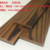 供应安徽表面碳化木报价 合肥表面碳化木经销商 大量批发碳化木板材