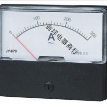 供应DH670焊机电流表 直流电流表