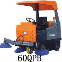 供应电动扫路车工业厂区专用路面扫地车道路清扫车批发