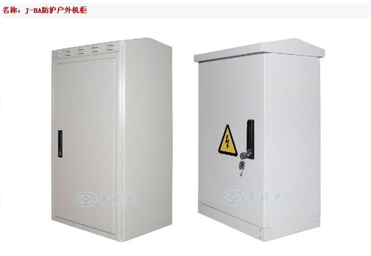金桥网络设备公司出售价格合理的防防护型户外机柜
