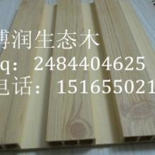 供應木塑材料是新型的環保節能復合材料圖片