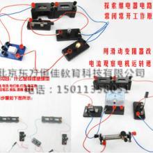 北京物理实验器材厂家直销暑期优惠电流表电压表电池盒实验套件导线电阻批发