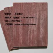 红梢木板材优惠价图片