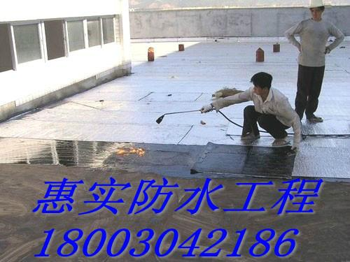 供应防水卷材怎么铺,专业防水卷材施工团队,防水卷材施工报价