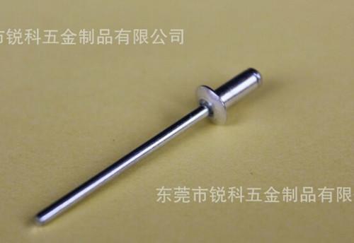 供应抽芯铝铆钉_封闭型抽芯铝铆钉_抽芯铝铆钉拉铆钉