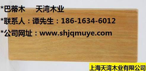 供应户外巴蒂木价格 南美巴蒂木材质 巴蒂木地板优点 巴蒂木特点 巴蒂木图