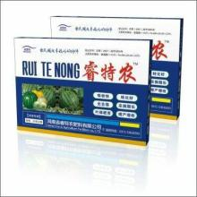 供应睿特农瓜类蔬菜专用型叶面肥