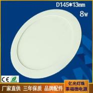 D14513mm8W筒灯面板灯节能灯圆形图片