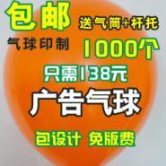阳江广告气球图片