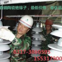 免费拿样针式陶瓷P-15M/T绝缘子