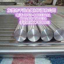 供应用于的千尚金属厂家直销06Cr17Ni12Mo2Nb批发