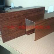 丹东木纹铝方通供应图片