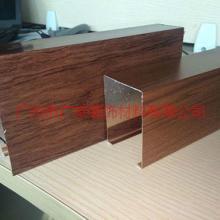 供應丹東木紋鋁方通供應-丹東木紋鋁方通批發價格-型材木紋鋁方通圖片圖片