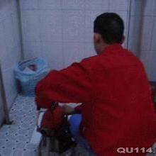 供应用于家用的青岛四方区维修马桶疏通下水管道安装地漏批发