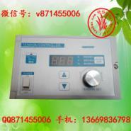 磁粉离合刹车器专用控制器图片