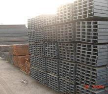 供应云南昆明昆钢槽钢昆明槽钢价格昆明通海槽钢批发价格厂家直销价图片