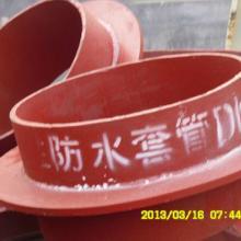 供应刚性套管刚性防水套管批发价格刚性防水套管批发商批发