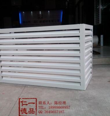 铝合金空调百叶图片/铝合金空调百叶样板图 (2)