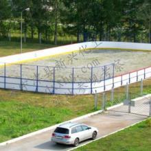 供应冰球场专用高分子抗紫外线围栏