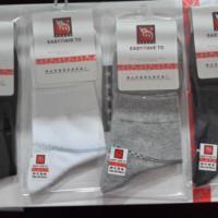 供应男式纯棉商务袜子