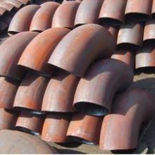 供应钢制弯头无缝钢制弯头碳钢管件