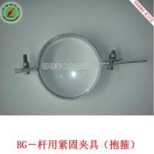 生产加工各种型号光缆抱箍  光缆金具山东厂家